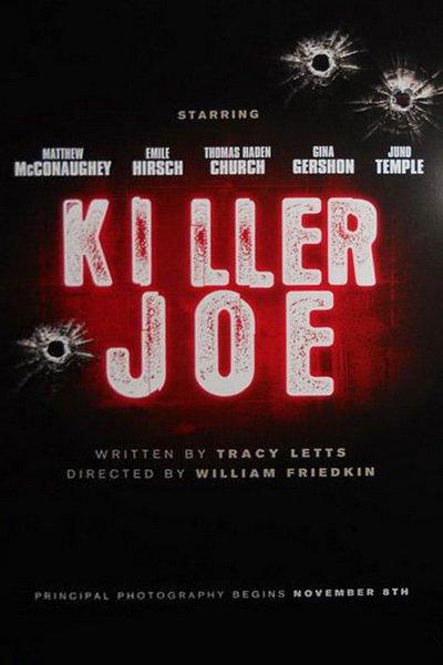 Киллер Джо / Killer Joe дата выхода