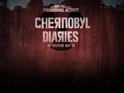 дата выхода фильма Припять 2012