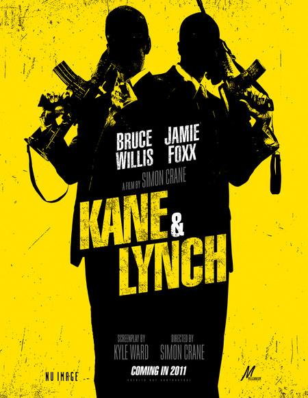 Кейн и Линч дата выхода