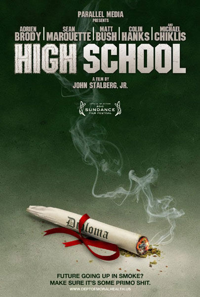 Средняя школа / High School дата выхода